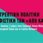Occupy Poster Workshop In Greece